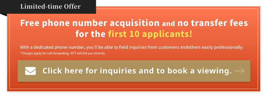 Limited-time Offer: Free phone number acquisition and no transfer fees for the first 10 applicants!Click here for inquiries and to book a viewing.